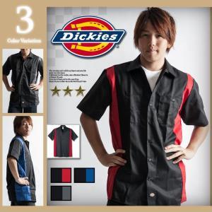 Dickies メンズ ディッキーズ ボーリングシャツ  ボウリングシャツ シャツ 大きいサイズ トップス avril