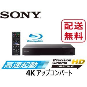 ソニー ブルーレイディスク/DVDプレーヤー BDP-S6700