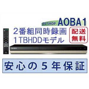 即納 ソニー ブルーレイレコーダー BDZ-ZW1500 5...