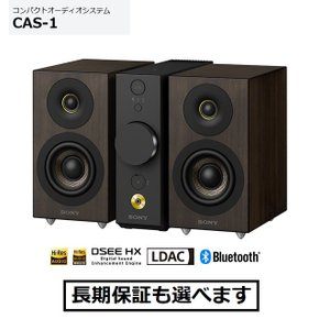 ソニー コンパクトオーディオシステム CAS-1 (B) ブラック色|avshopaoba