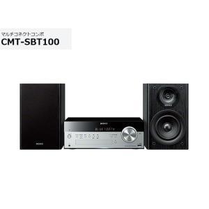 ソニー マルチコネクトコンポ CMT-SBT100 Bluetooth対応|avshopaoba