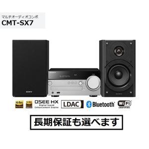ソニー マルチオーディオコンポ CMT-SX7 ハイレゾ対応|avshopaoba