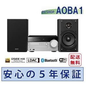ソニー マルチオーディオコンポ CMT-SX7 ハイレゾ対応 5年長期保証付き|avshopaoba