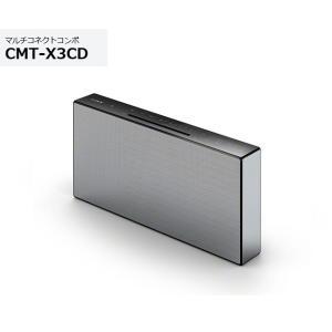 ソニー マルチコネクトコンポ CMT-X3CD (W) ホワイト色 CDもブルートゥースも対応|avshopaoba