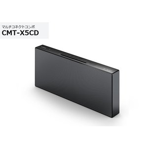 コンパクトな1BOXコンポ  ・スマートフォンやPC、USBメモリーなど、さまざまな機器の音源を再生...