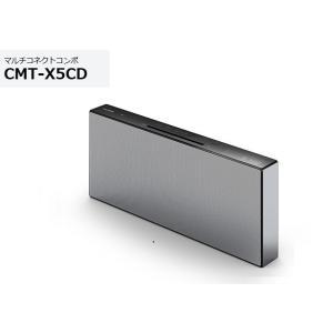 ソニー マルチコネクトコンポ CMT-X5CD (W) ホワイト色 CDもブルートゥースも対応|avshopaoba