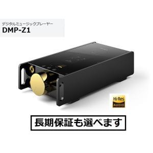 ソニー デジタルミュージックプレーヤー DMP-Z1|avshopaoba