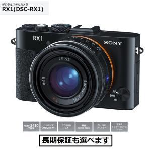 ソニー デジタルスチルカメラ DSC-RX1 新品|avshopaoba