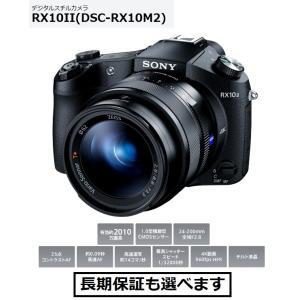 ソニー デジタルスチルカメラ DSC-RX10M2 ハイエンドコンパクト|avshopaoba