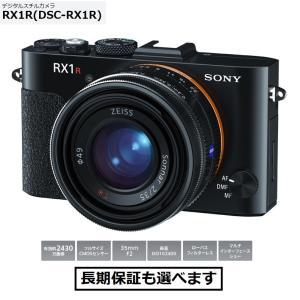 ソニー デジタルスチルカメラ DSC-RX1 ローパスフィルターレスモデル 新品|avshopaoba