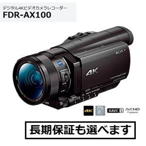 ソニー 4Kハンディカム FDR-AX100 ブラック色 1インチセンサーモデル