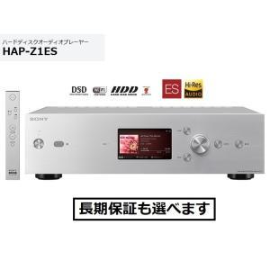 ソニー ハイレゾ対応HDDオーディオプレイヤー HAP-Z1ES|avshopaoba