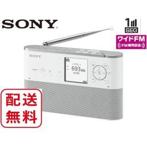 ソニー ポータブルラジオレコーダー ICZ-R250TV 予約録音が可能|avshopaoba