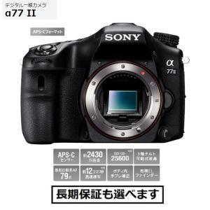 ソニー デジタル一眼カメラ ILCA-77M2 α77 II...