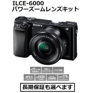 ソニー デジタル一眼カメラ ILCE-6000L (B)ブラック色 α6000 パワーズームレンズキ...