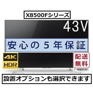 ソニー 4K液晶テレビ BRAVIA(ブラビア) 43V型 ...