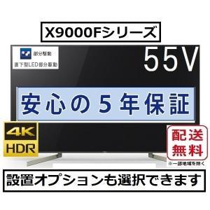 ソニー 4K液晶テレビ BRAVIA(ブラビア) 55V型 ...