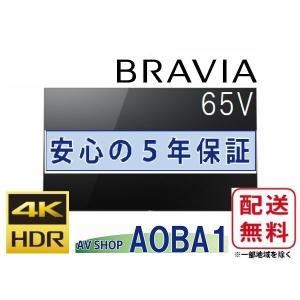 ソニー 65型 4K有機ELテレビ BRAVIA KJ-65A1 ブラビア 5年長期保証付き|avshopaoba