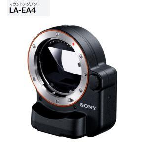 ソニー レンズマウントアダプター LA-EA4 フルサイズ対応 AマウントレンズをEマウントカメラボ...