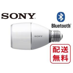 ソニー LED電球スピーカー LSPX-103E26|avshopaoba