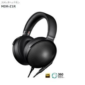 ソニー ハイレゾ対応ステレオヘッドホン MDR-Z1R フラッグシップモデル  avshopaoba