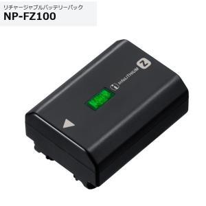 ・安心の純正バッテリー  ・バッテリー残量をカメラの液晶モニターに1%刻みで表示するインフォリチウム...
