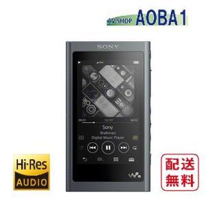ソニー ウォークマン A50シリーズ NW-A55 (B) グレイッシュブラック 16GB ハイレゾ音源対応 avshopaoba