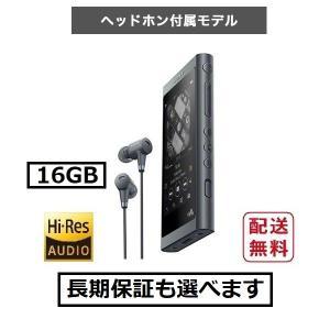 ソニー ウォークマン A50シリーズ NW-A55HN (B) グレイッシュブラック 16GB ヘッドホン付属 ハイレゾ音源対応 avshopaoba