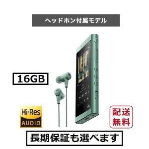 ソニー ウォークマン A50シリーズ NW-A55HN (G) ホライズングリーン 16GB ヘッドホン付属 ハイレゾ音源対応 avshopaoba