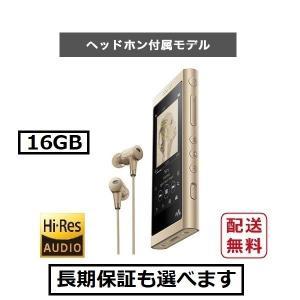 ソニー ウォークマン A50シリーズ NW-A55HN (N) ペールゴールド 16GB ヘッドホン付属 ハイレゾ音源対応 avshopaoba