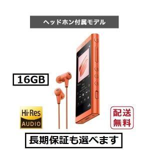 ソニー ウォークマン A50シリーズ NW-A55HN (R) トワイライトレッド 16GB ヘッドホン付属 ハイレゾ音源対応 avshopaoba