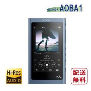ソニー ウォークマン A50シリーズ NW-A55 (L) ムーンリットブルー 16GB ハイレゾ音源対応 avshopaoba