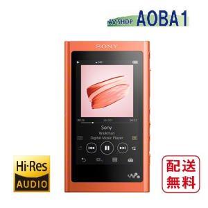 ソニー ウォークマン A50シリーズ NW-A55 (R) トワイライトレッド 16GB ハイレゾ音源対応 avshopaoba