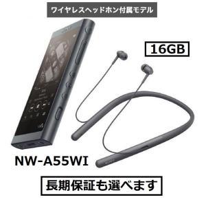 ソニー ウォークマン A50シリーズ NW-A55WI (B) グレイッシュブラック 16GB ワイヤレスヘッドホン付属 avshopaoba