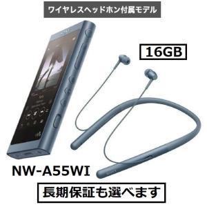 ソニー ウォークマン A50シリーズ NW-A55WI (L) ムーンリットブルー 16GB ワイヤレスヘッドホン付属 avshopaoba