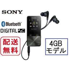 ソニー ウォークマン 本体 NW-S313 (B) ブラック色 Sシリーズ 4GBモデル 即納  avshopaoba