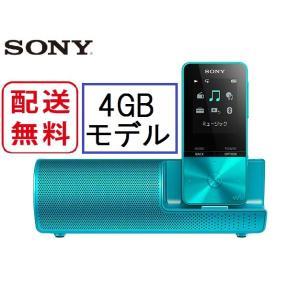 ソニー ウォークマン 本体 NW-S313K (L) ブルー色 4GB スピーカー付属モデル  avshopaoba