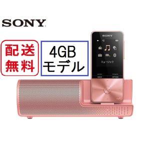 ソニー ウォークマン 本体 NW-S313K...の関連商品10