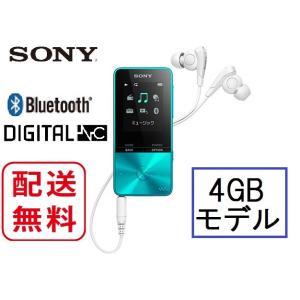 ソニー ウォークマン 本体 NW-S313 (L) ブルー色 Sシリーズ 4GBモデル|avshopaoba