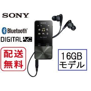 ソニー ウォークマン 本体 NW-S315 (B) ブラック色 Sシリーズ 16GBモデル  avshopaoba