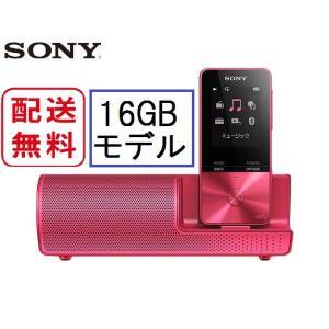 ソニー ウォークマン 本体 NW-S315K (P) ビビッドピンク色 16GB スピーカー付属モデル |avshopaoba