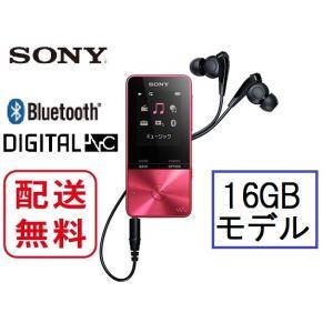 ソニー ウォークマン 本体 NW-S315 (P) ビビッドピンク色 Sシリーズ 16GBモデル  avshopaoba