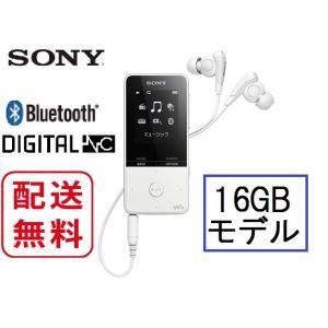 ソニー ウォークマン 本体 NW-S315 (W) ホワイト色 Sシリーズ 16GBモデル  avshopaoba