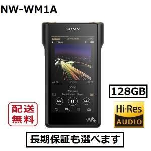 ソニー ウォークマン NW-WM1A 128GB フラッグシップモデル avshopaoba