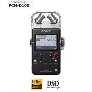 ソニー リニアPCMレコーダー PCM−D100 |avshopaoba
