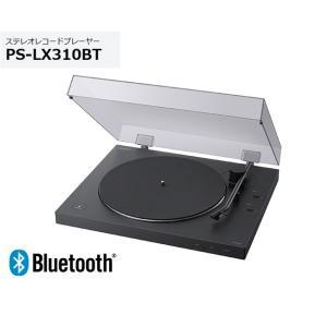 即納 ソニー ステレオレコードプレーヤー PS-LX310BT|avshopaoba
