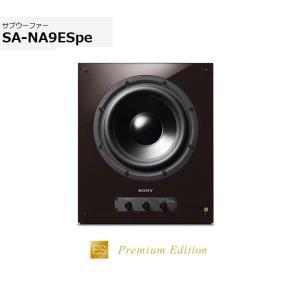 ソニー サブウーファー SA-NA9ESpe ピアノ塗装を採用した「プレミアム・エディション」|avshopaoba