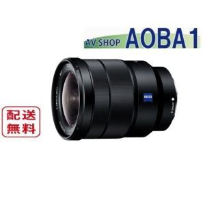 ・画面周辺部まで忠実に再現する、35mmフルサイズに対応した小型軽量の高性能広角ズームレンズ  ・3...