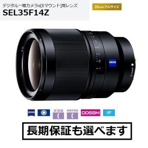 ・開放F1.4、35mmフルサイズ対応の大口径高性能広角単焦点レンズ  ・画面中心から周辺まで、圧倒...