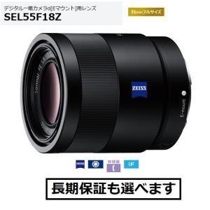 ソニー SEL55F18Z Eマウント用短焦点レンズ Sonnar T* FE 55mm F1.8 ...